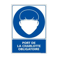 Panneau Obligation PORT DE LA CHARLOTTE OBLIGATOIRE (E0373)