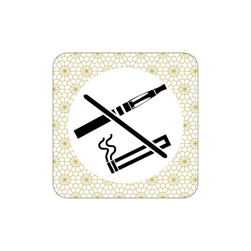 PLAQUE DE PORTE DESIGN SPHERE INTERDICTION DE FUMER ET/OU DE VAPOTER - 125X125 mm