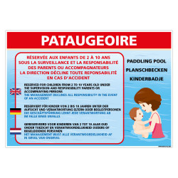 PANNEAU PATAUGEOIRE PERSONNALISABLE (H0483-PERSO)
